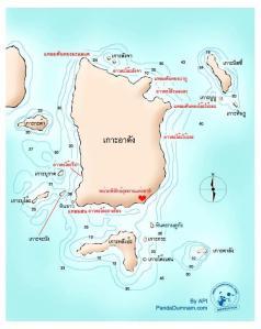 เกาะอาดัง&เกาะหลีเป๊ะ